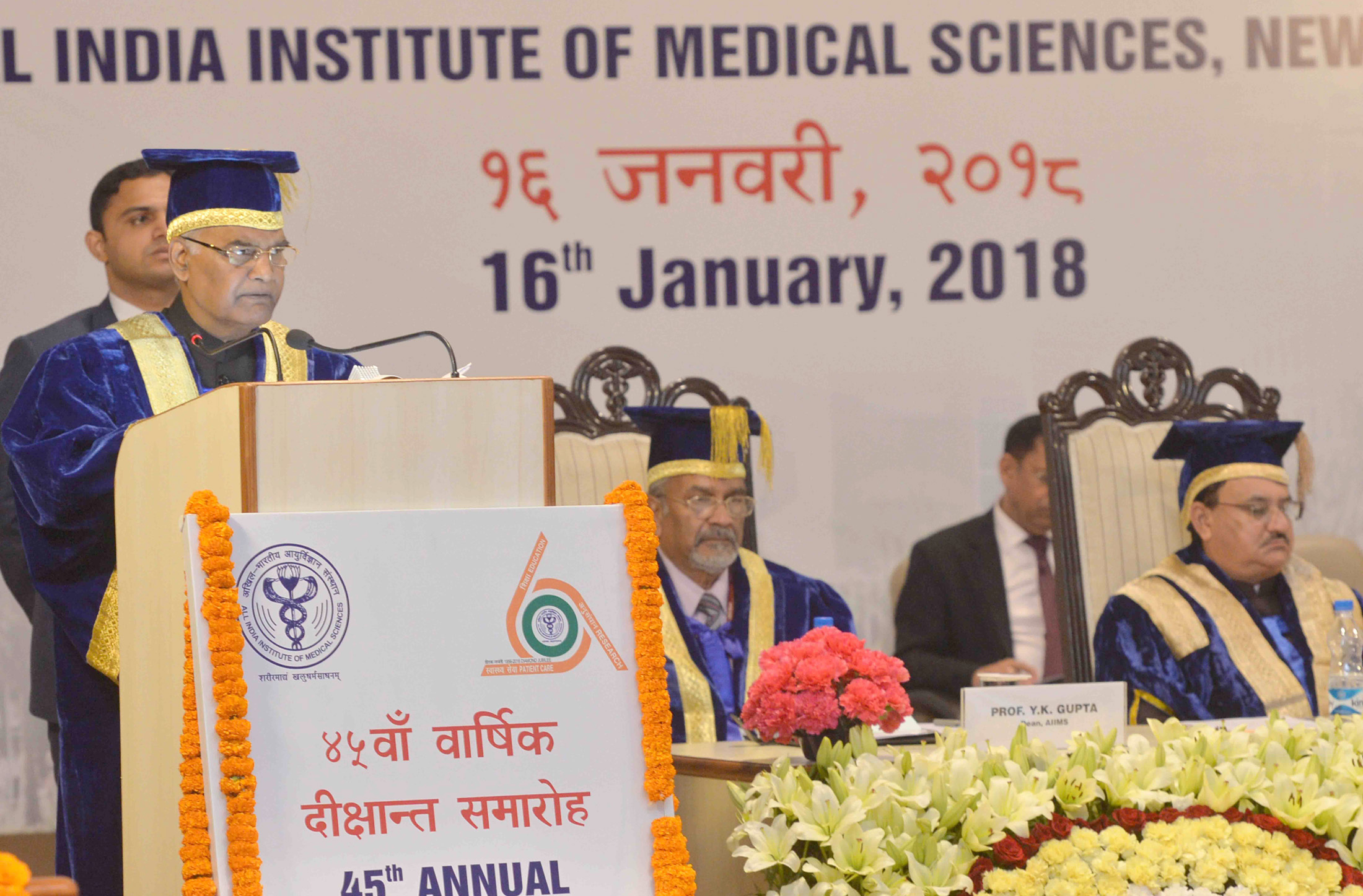 Insufficient medical seats for student a matter of concern: President Kovind