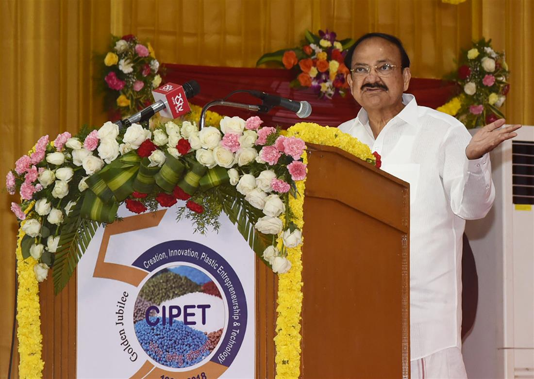 Vice President of India addresses Golden Jubilee Celebrations of
