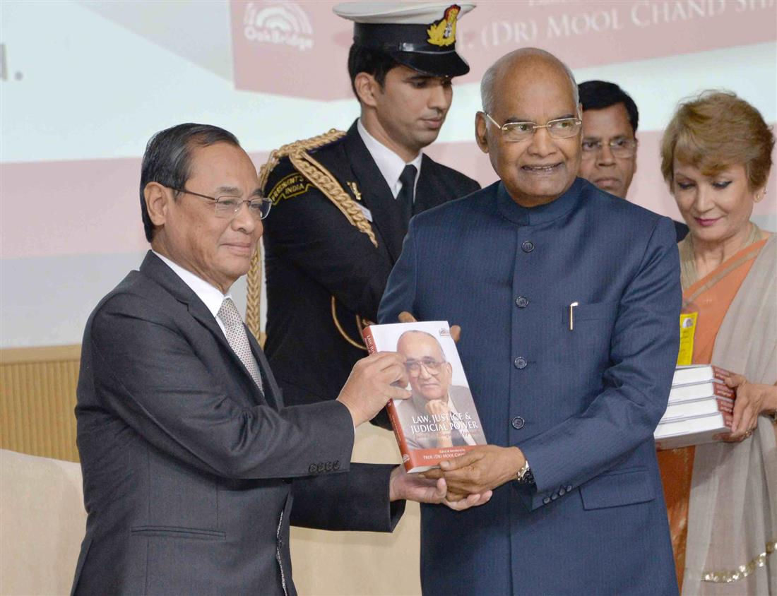 """President of India receives first copy of book """"Law, Justice"""