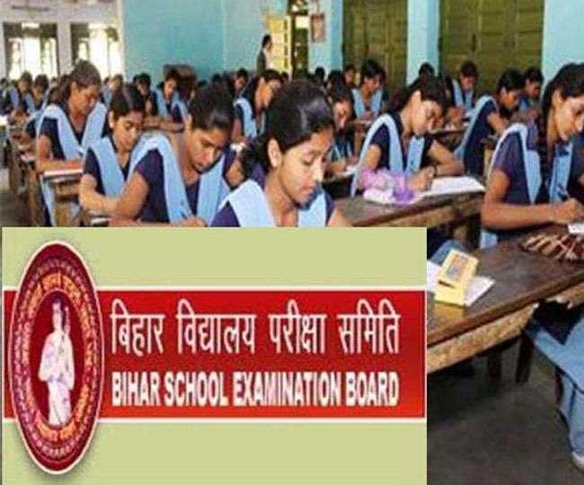 BSEB declared Bihar Board Class 10th result 2019 - India