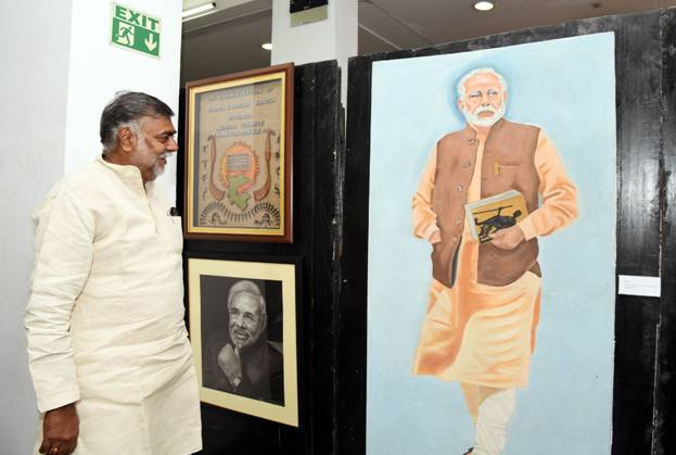 Image result for Exhibition of gifts to the Prime Minister and launch of e-auction