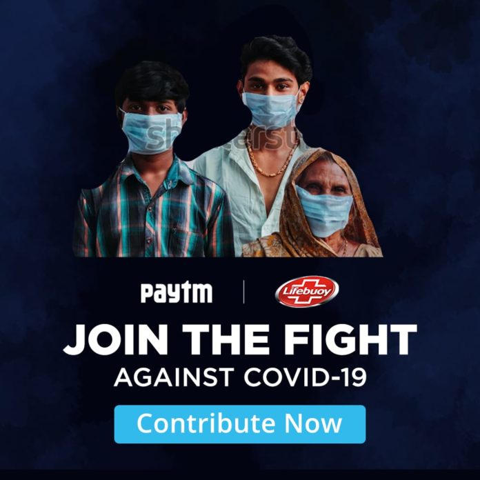 paytm invites contribution in the fight against covid